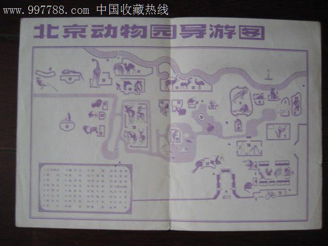 北京动物园游览图