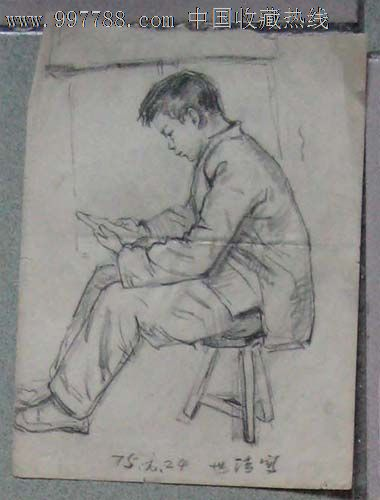 铅笔画小孩素描