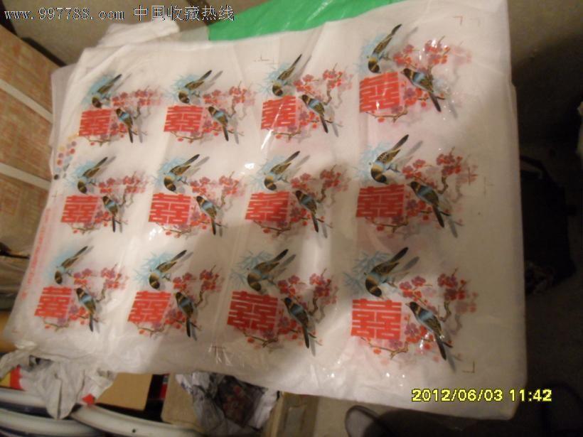 陶瓷贴花花纸