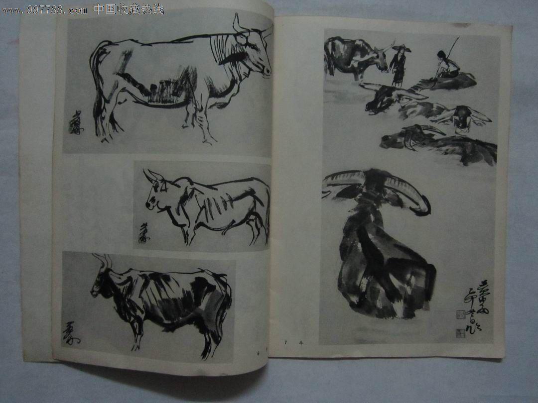 动物写生_第10张_7788收藏__中国收藏热线