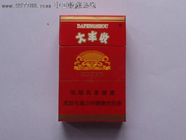 大丰收-se12257659-烟标/烟盒-零售-7788收藏__中国