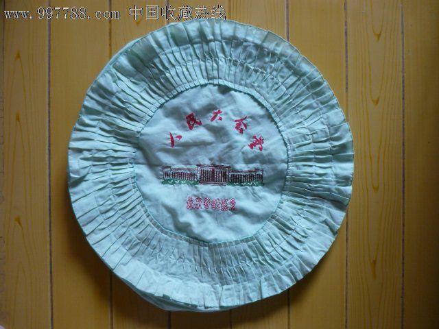 电风扇罩_价格30.0000元【大红旗】_第1张_7788收藏__中国收藏热线