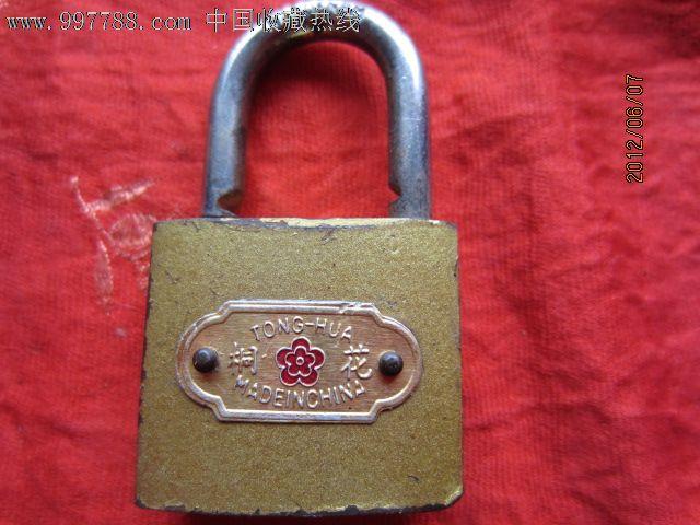 锁眼铁锁十字桐花圆角热镀锌钢格板超峰图片