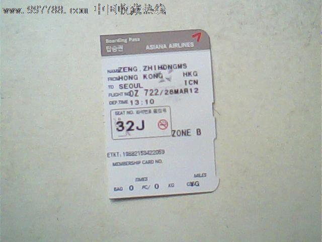 韩亚航空座位32j号-飞机/航空票--se12312752