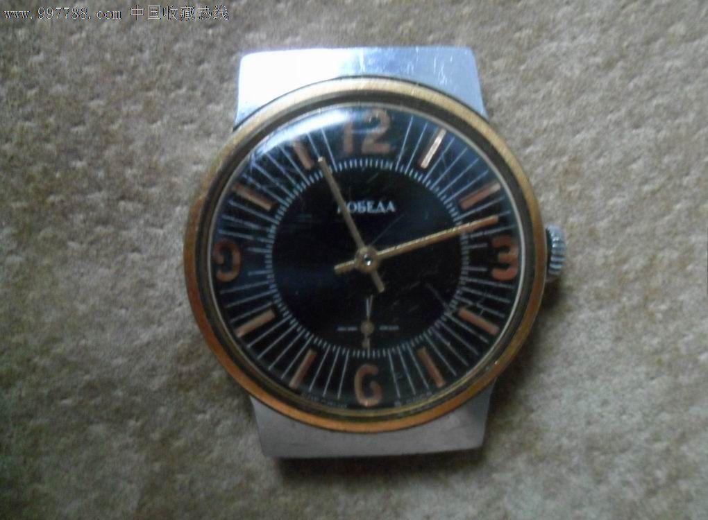 苏联两针半表-se12348562-手表/腕表-零售-7788收藏