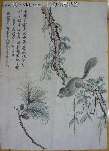 写意--松鼠图_花鸟国画原作_方寸之家【7788收藏