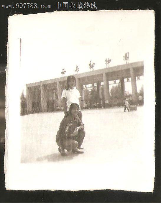 西安动物园前的留影