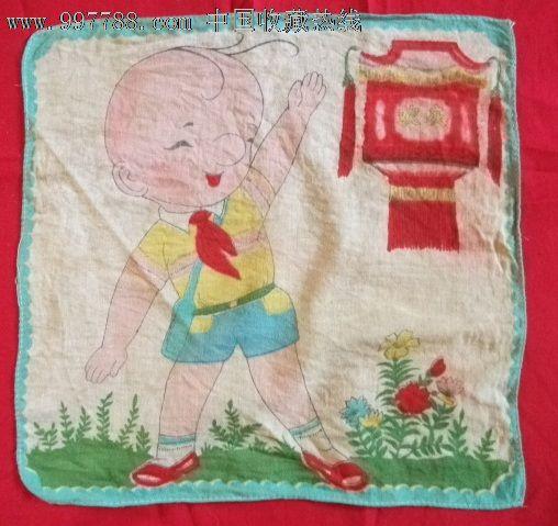 编号:手帕/手绢: se12371091, 属性:棉制,,印花,,年代不详,,正方形
