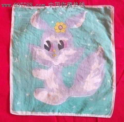 手帕/手绢-手帕/手绢 属性: 棉制,,印花,,年代不详,,长方形,,动物