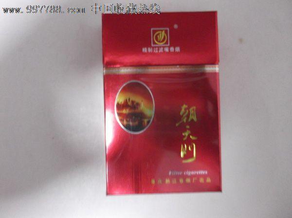 重庆朝天门香烟_朝天门-se12373001-烟标/烟盒-零售-7788收藏__中国
