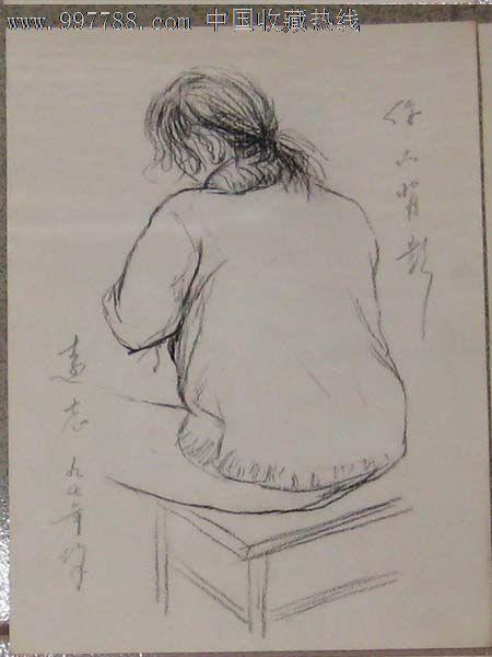 美院学生炭笔速写画稿——女孩背影