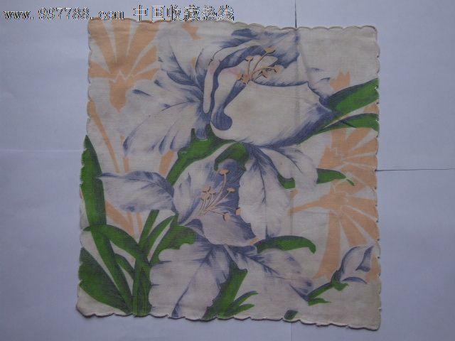 品种: 手帕/手绢-手帕/手绢 属性: 棉制,,其他工艺,,年代不详,,正方形