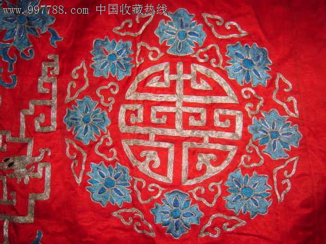 戏服手工刺绣红色喜袍一件