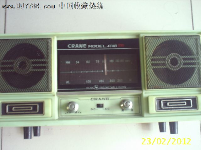 【白鹤牌】收音机