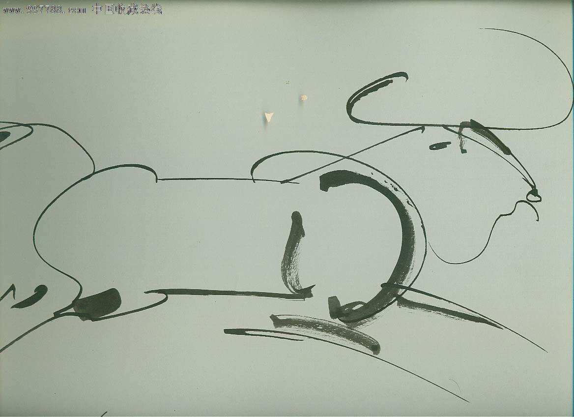 速写椰子树马克笔画