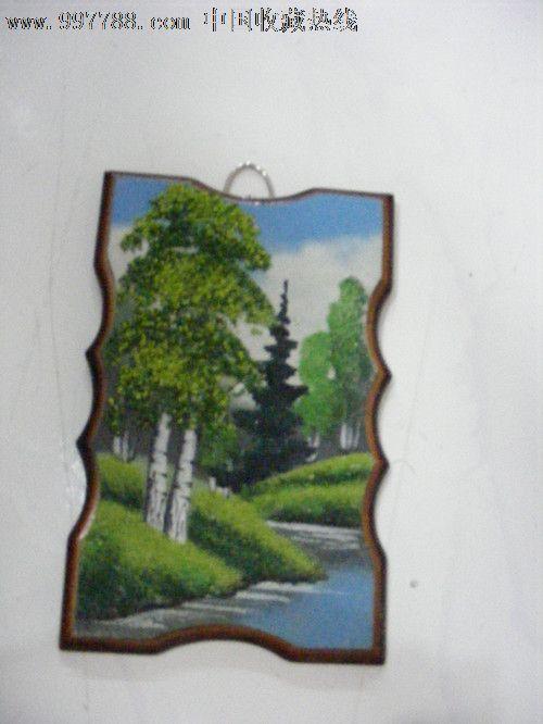 俄罗斯花边木纹彩石画