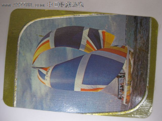 用纸片做帆船的步骤