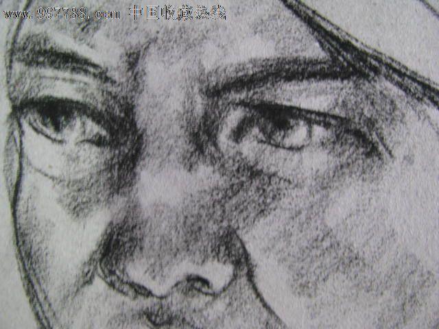 素描头像_价格元【老期刊】