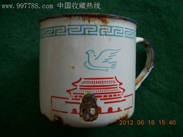 50年代搪瓷茶缸