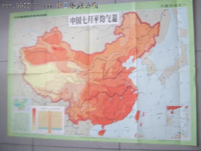中国七月平均温�_教学挂图,中国七月平均气温
