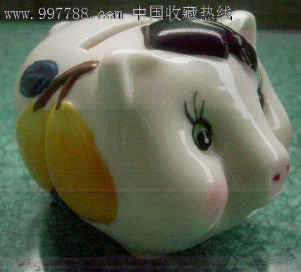 小猪存钱罐储蓄罐.瓷质摆件