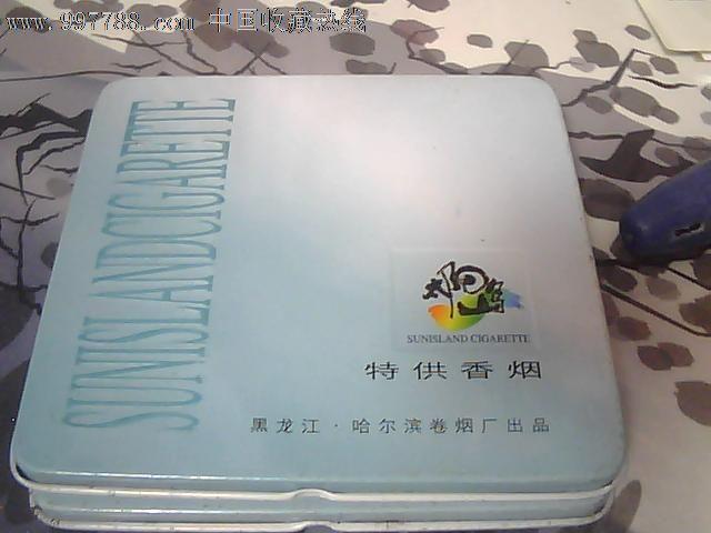 """太阳岛,铁盒""""香烟谁家好,首选太阳岛""""版,6元_第1张_7788收藏__中国"""