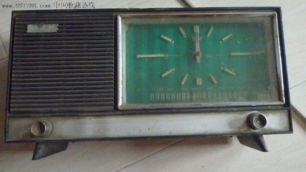 马蹄晶体管收音机闹钟