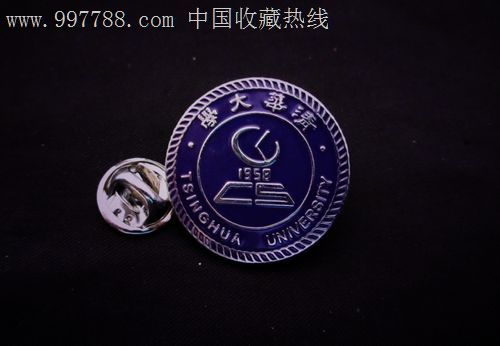 清华大学校徽图片