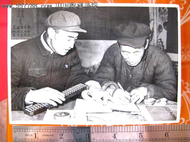 """书记下食堂""""吉林省榆树县五棵树人民公社"""".,老照片"""