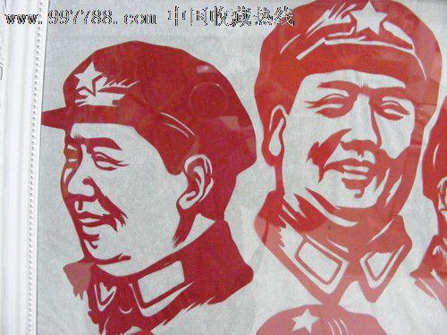 毛泽东剪纸头像