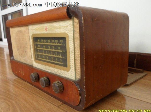 上海牌155a型电子管收音机