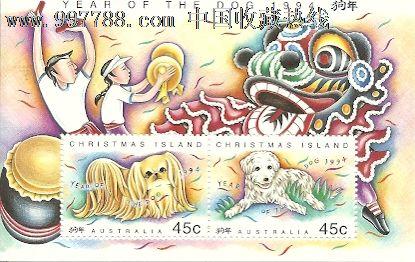 澳大利亚圣诞岛1994《狗年》生肖邮票小全张【十二】