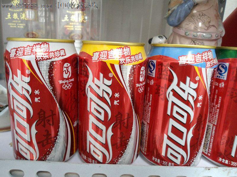 08北京奥运会可口可乐公司纪念版易拉罐 福娃
