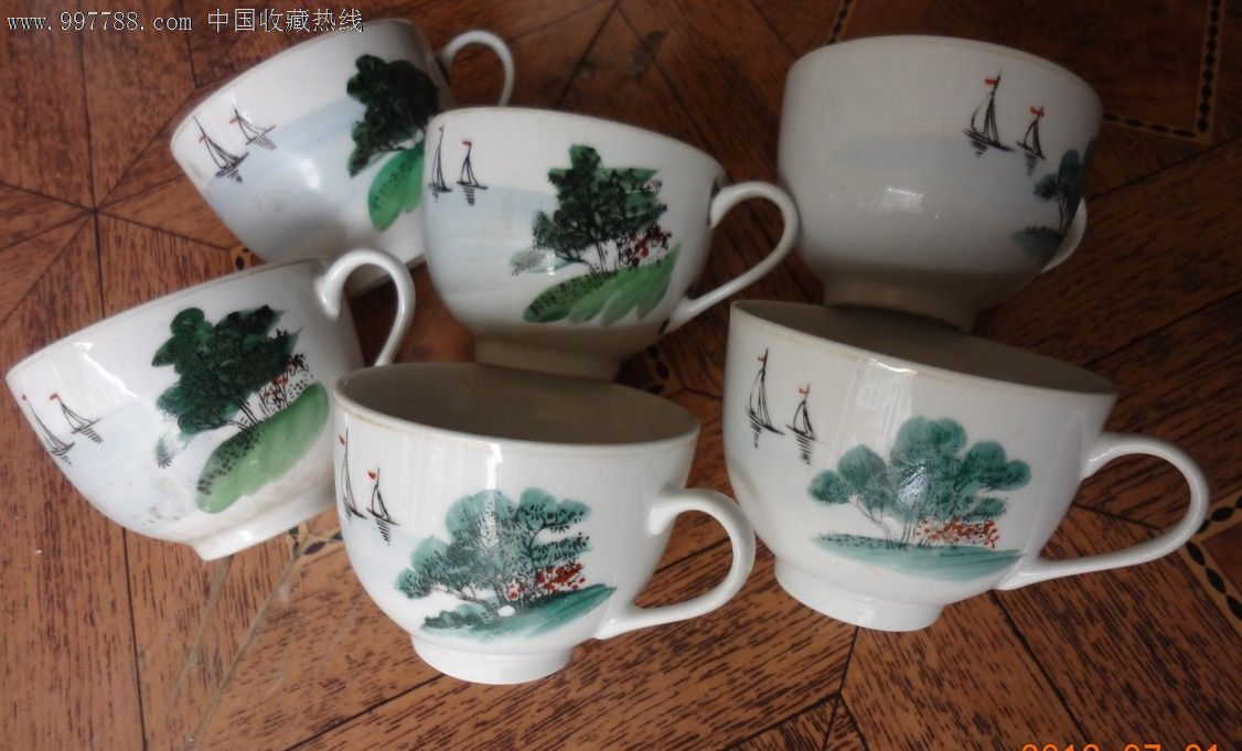 全品文革手绘彩色山水图茶杯水杯杯子6个一套包老稀少