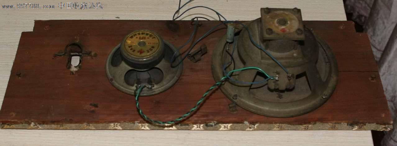 东方红803配件,收音机