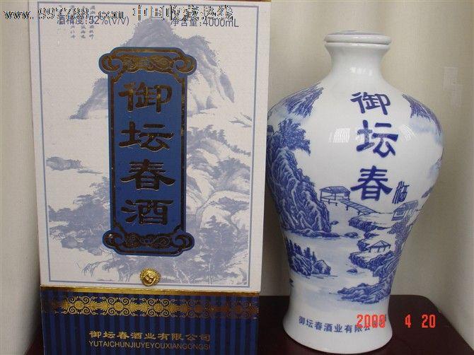 陶瓷,花瓶形,山水风景,中国大陆,,,,, 简介: 8斤装青花山水画酒瓶,带