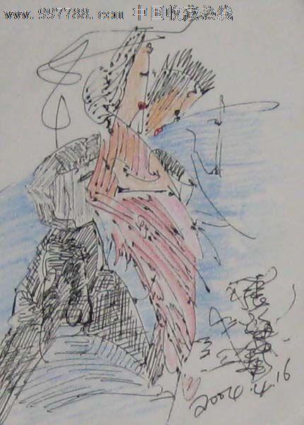钢笔彩铅画——人物02【西画专营店】_第1张_7788收藏__中国收藏热线