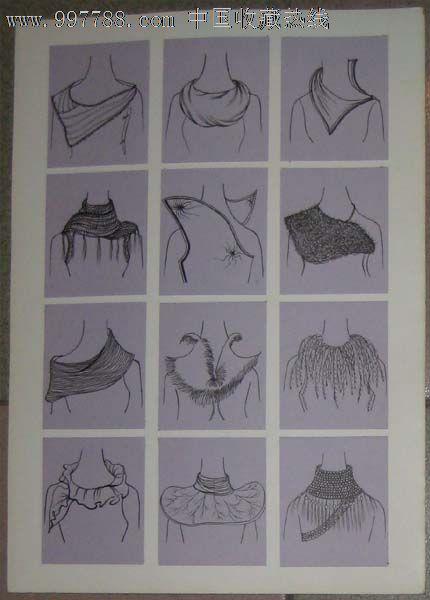 服装设计原稿——女装衣领设计图片