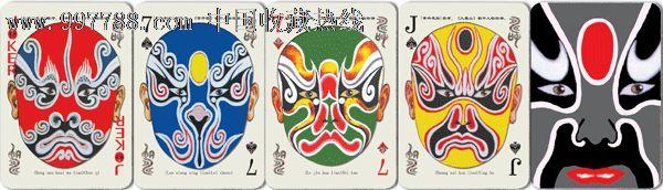 珍藏扑克《中国京剧脸谱》收藏扑克牌卡通扑克牌可爱扑克牌收藏批发