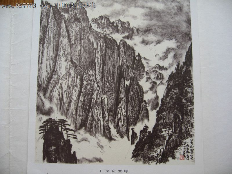 王鸿炭笔风景写生 组画图片