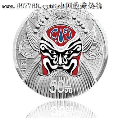 中国京剧脸谱(第3组)5盎司彩色圆形银质纪念币-圆形简笔画动物脸谱
