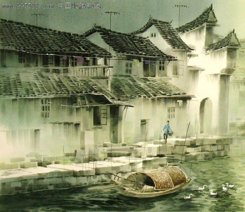 张明康/水彩画/江南水乡/办公家居/装饰送礼/20365