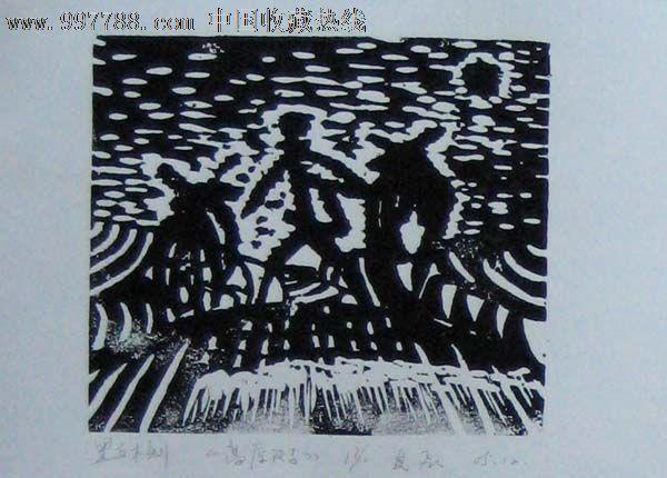 特价黑白木刻原作——高原汉子(买6赠2共计8张)-版画