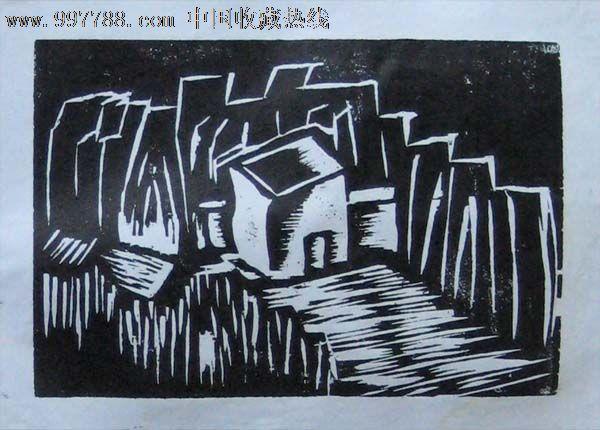 特价黑白木刻原作——夜晚的房子6幅