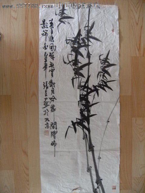 竹子-价格:500.0000元-se12800722-花鸟国画原作-零售图片