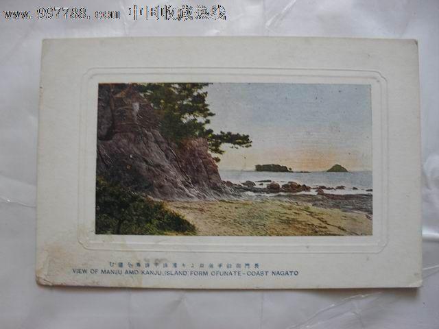 老风景明信片