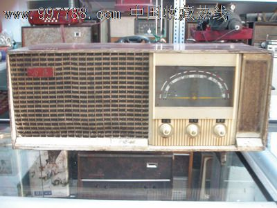 向阳621收音机