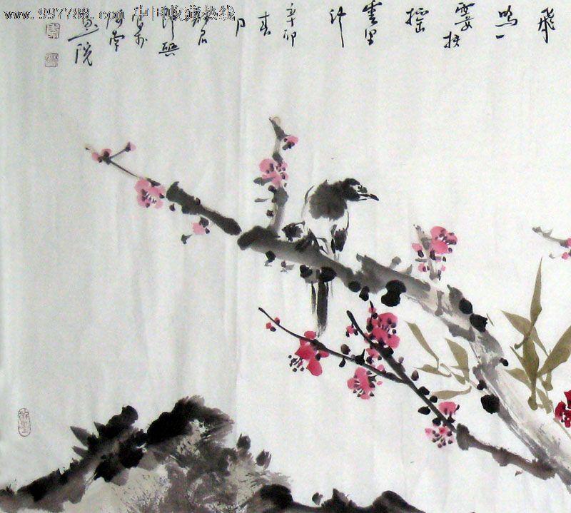 名家牡丹/花鸟图/国画/收藏送礼/装饰精品/21963图片