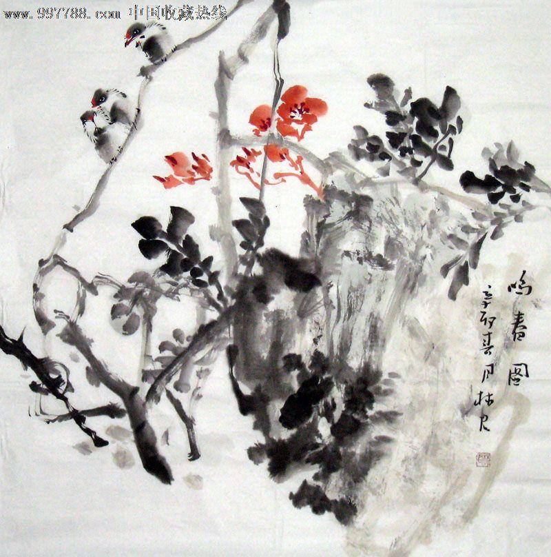 名家牡丹/花鸟图/国画/收藏送礼/装饰精品/21966图片