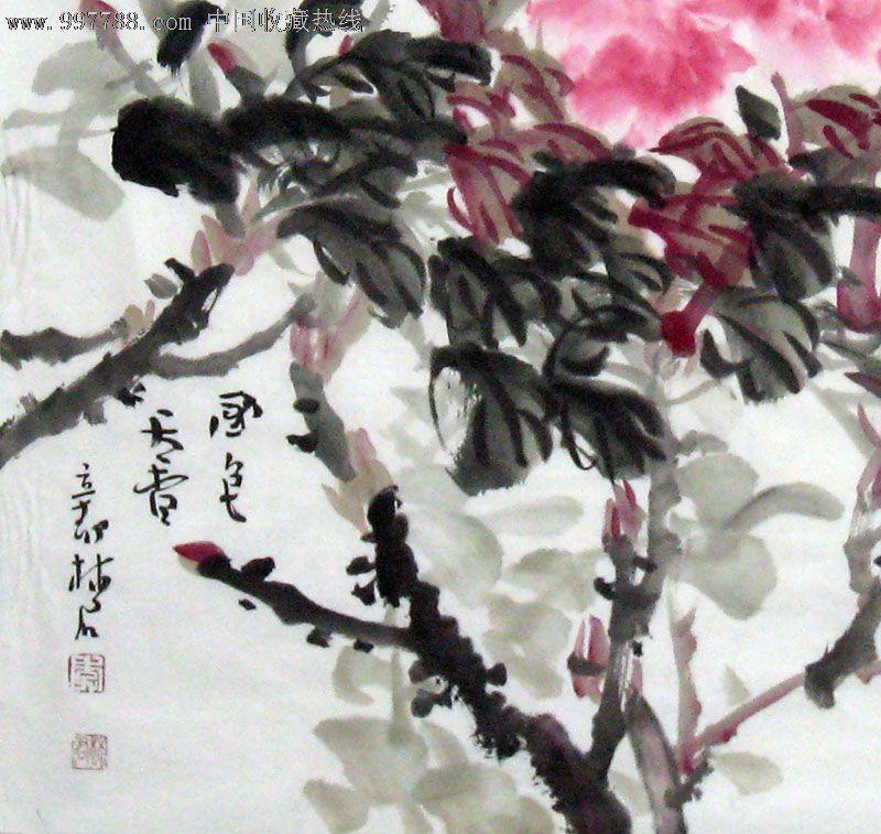 名家牡丹画/花鸟图/国画牡丹/收藏送礼/装饰精品/21969图片